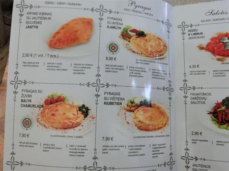 トラカイ名物 キビナイ(カライメ料理)6