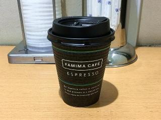 170215_0313 ファミマの100円コーヒーVGA