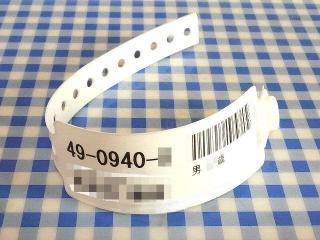 170311_4496 入院先の患者用リストバンドVGA