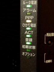 170321_4512 ルーター「PPP」の橙色の光_縦VGA