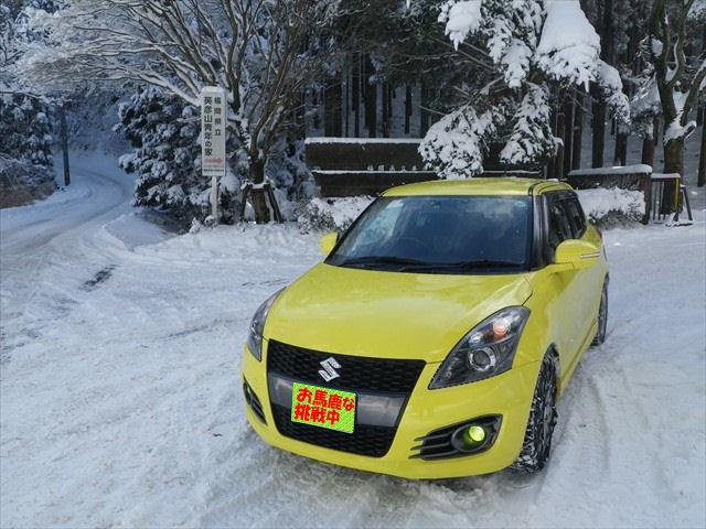 雪の英彦山へドライブ-27