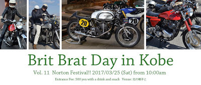 brit brat vol11 Norton March 2017
