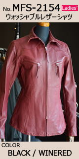 MFS-2154 ウォッシャブルレザーシャツ