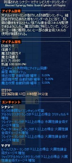 2017y02m23d_212556466.jpg