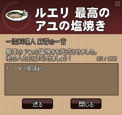 2017y03m06d_170626862.jpg