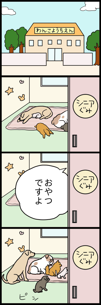 2017032521200601f.png