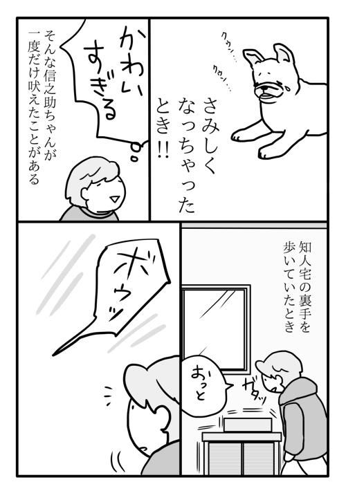 i047.png