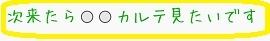 文字 (3)