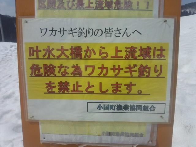 DCF00091_R.jpg