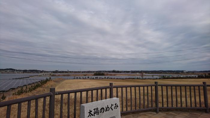 道の駅いたこ14