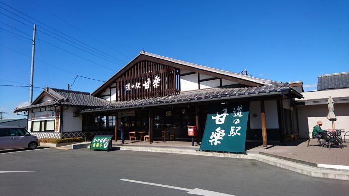 道の駅・甘楽6