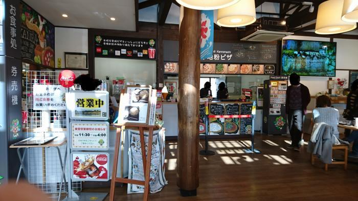 道の駅・甘楽12