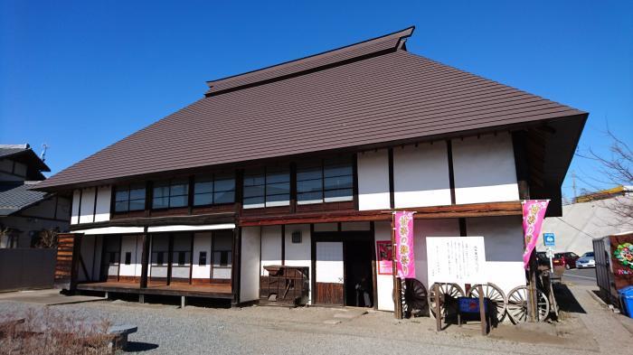 道の駅・甘楽5