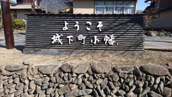 道の駅・甘楽3