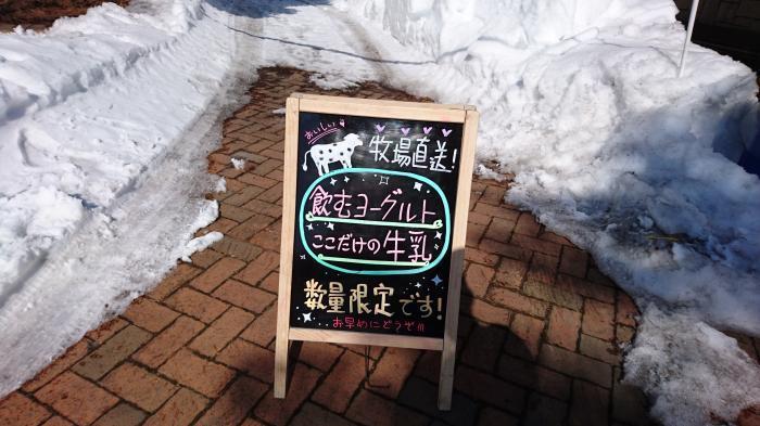草津運動茶屋公園30