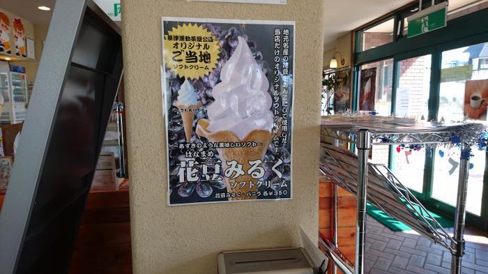 草津運動茶屋公園49