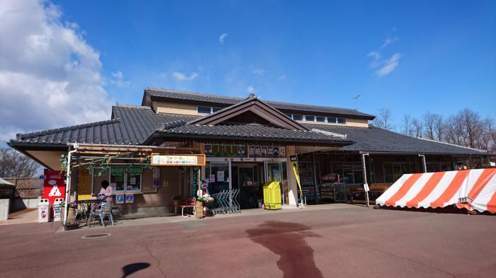 道の駅・赤城の恵3
