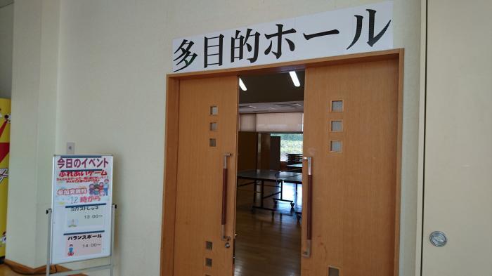 道の駅・赤城の恵15