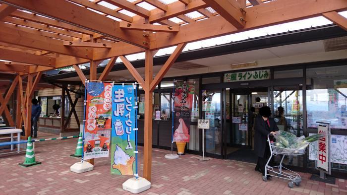 道の駅ふじみ4