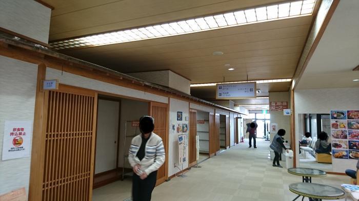 道の駅ふじみ21