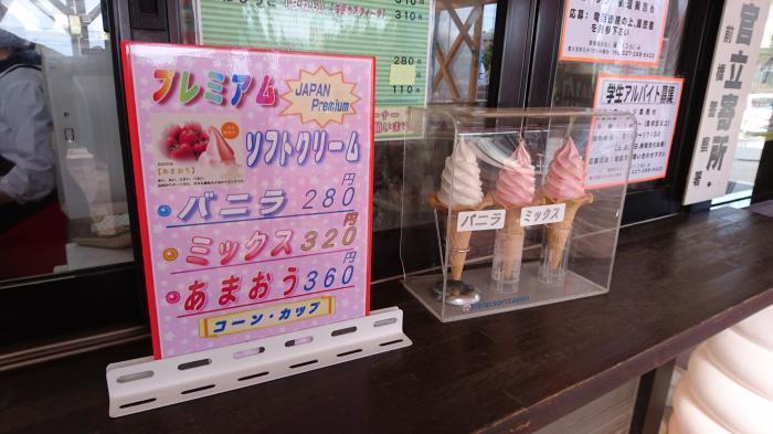 道の駅ふじみ24