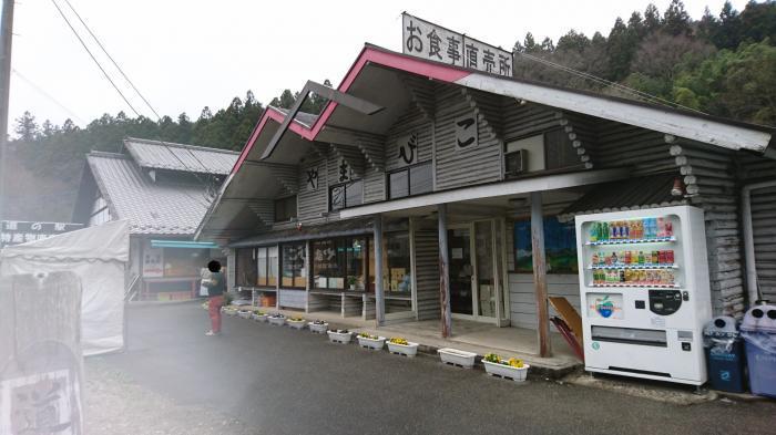 道の駅くろほね・やまびこ13