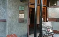 登録有形文化財のカフェ