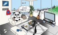 京成パンダの部屋