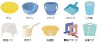 リサイクル回収のプラスチック製品