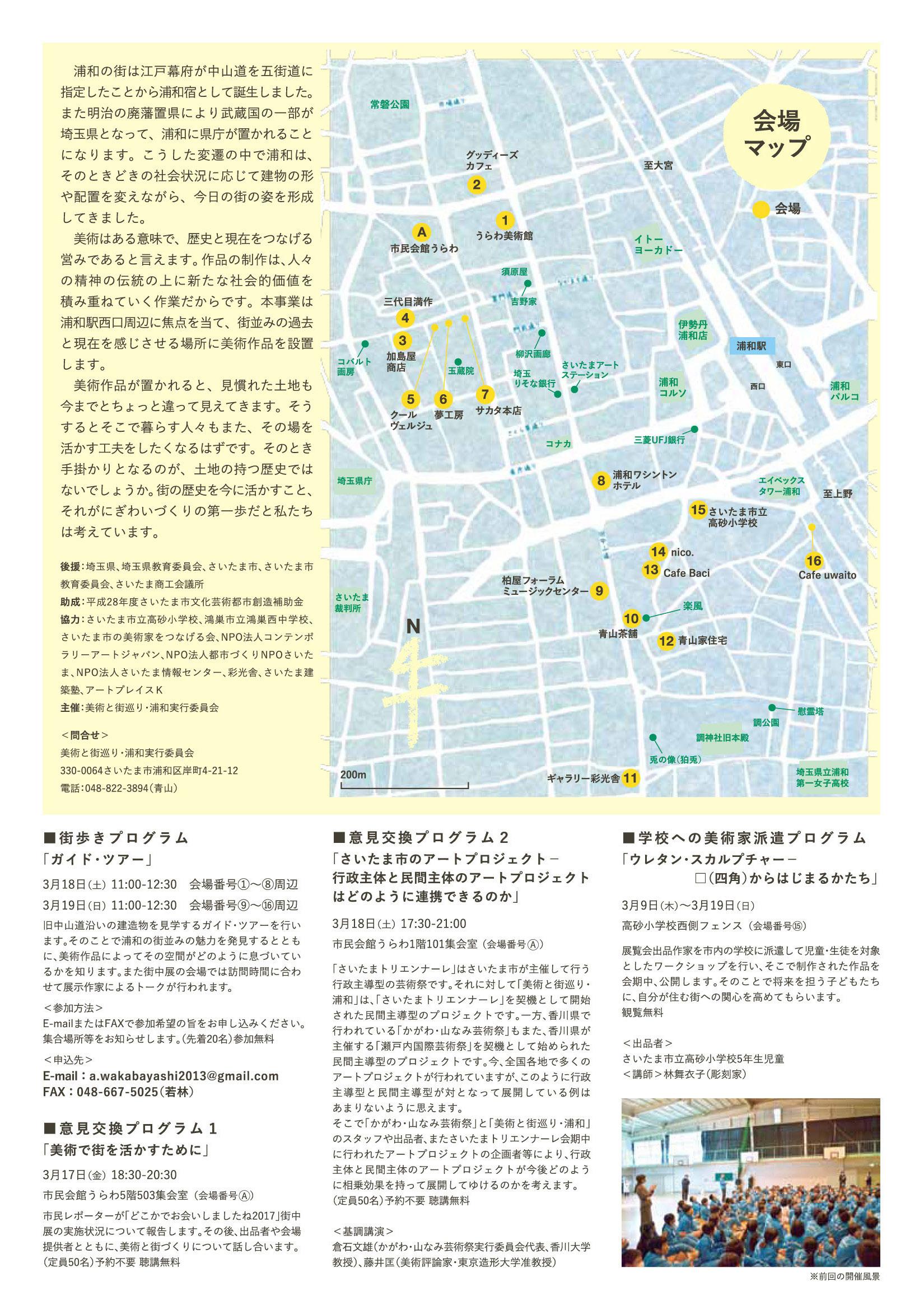 2017_leaf04.jpg