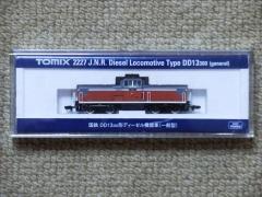 DD13-300(一般型)