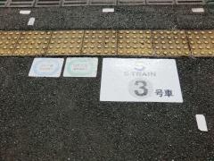 S-TRAIN乗車位置