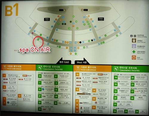 仁川国際空港B1