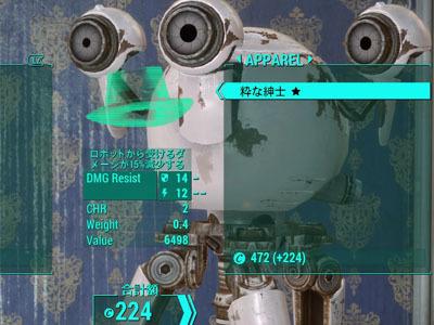 fo4_braindead_4.jpg