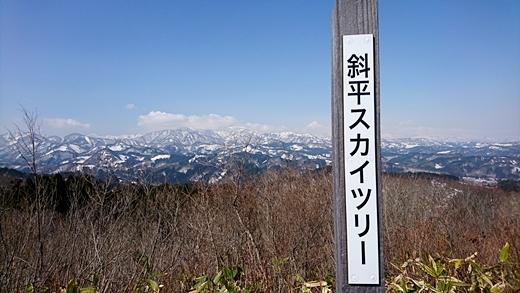 20170416-01.jpg