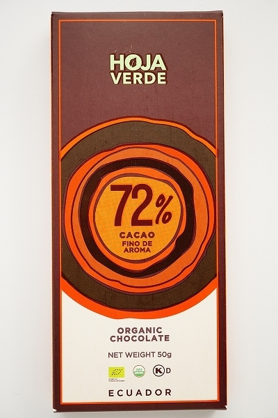 【HOJAVERDE】DARK CHOCOLATE 72%