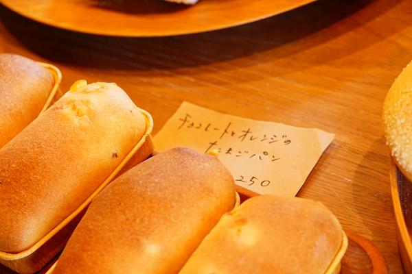 【生瀬ヒュッテ】2017年3月のパン