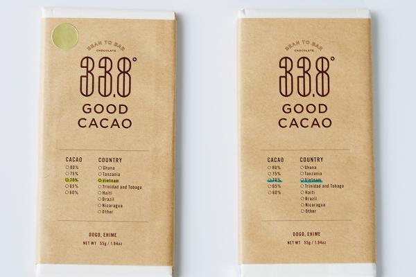 【GOOD CACAO】ベトナム産70%