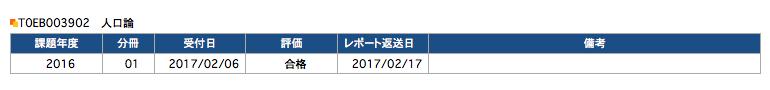 201702172108080e9.png