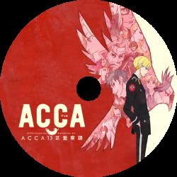 ACCA13区監察課ラベルw250