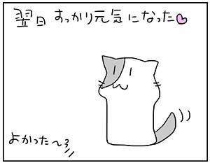 naori1_201704182133086a2.jpg