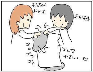 naori2_201704182133067f0.jpg