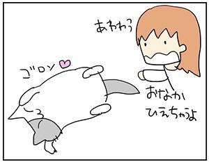 naori5.jpg