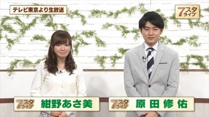 170210 7スタライブ 紺野あさ美 (4)