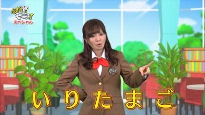 170211 合格モーニングスペシャル 紺野あさ美 (2)