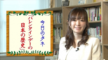 170212朝ダネ 紺野あさ美 (4)