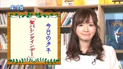 170214朝ダネ 紺野あさ美 (3)