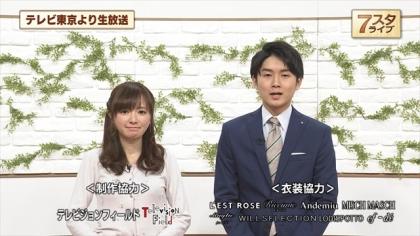 170217 7スタライブ 紺野あさ美 (1)