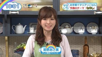 170223 紺野あさ美 (4)