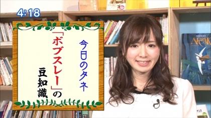 170224 朝ダネ 紺野あさ美 (4)